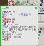 capture200710121106050687.jpg