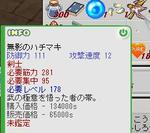 capture200801172251170625.jpg