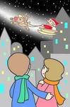ポストカード用無料イラスト - 「恋人達のクリスマス」