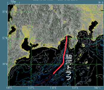 駿河トラフ