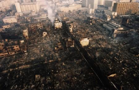 震災に伴う大火事