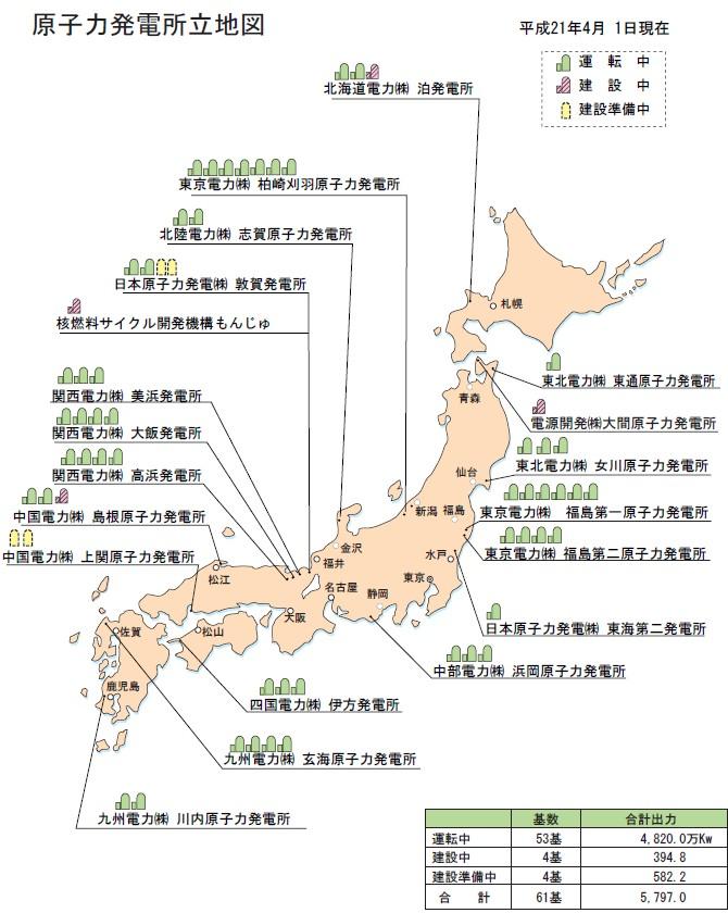 日本の原子力地図