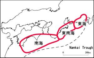 巨大地震の再来2