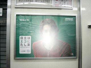 5caec4c0.jpg