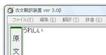 2009-01-06-a.png