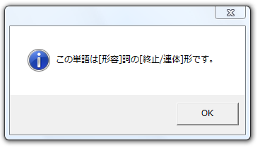 2009-01-06-b.png