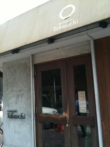 takeuchi1.jpg
