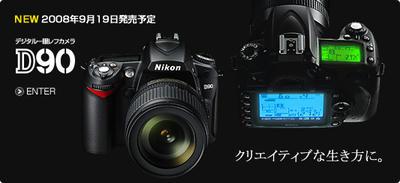 catch_02.jpg