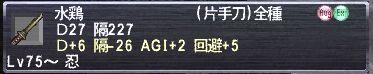 84468952.jpeg