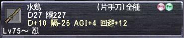 5d1dacdc.jpeg