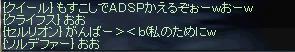 c142b353.jpeg