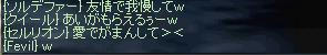 e29329d1.jpeg