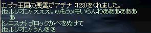 976e56f5.jpeg