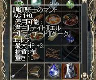 fbb9a052.jpeg