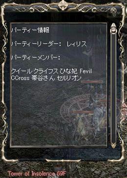 4.5.JPG
