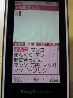 IMG_4705.JPG