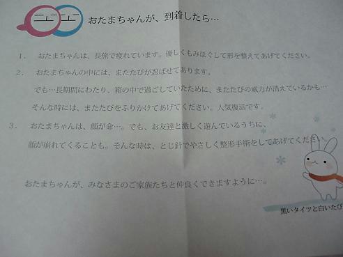 P1050338.JPG