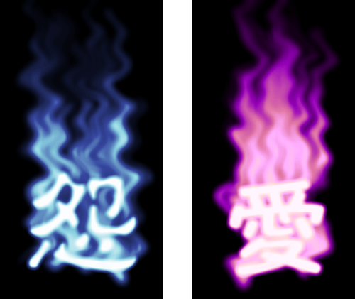 燃える文字