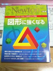 blog20101003_1