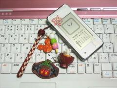 blog20101011_2