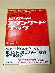 blog20100911_3