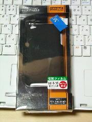 blog20101106_1