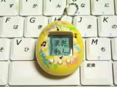 blog20101227_2