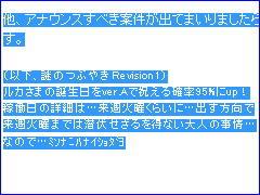 blog20110114_1