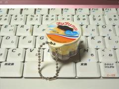 blog20110129_2