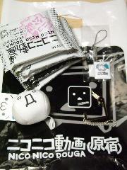 blog20110212_2