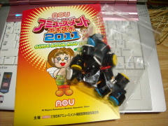 blog20110219_1