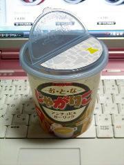 blog20110303_2
