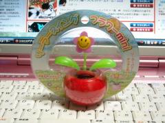blog20110305_2
