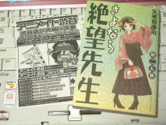 blog20110427_1