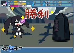 blog20110505_1