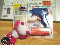 blog20110514_1