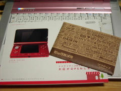 blog20110623_1