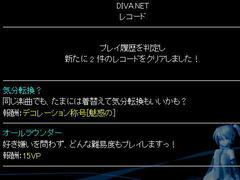 blog20110623_2