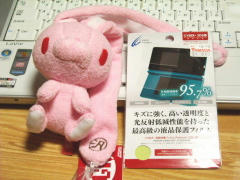 blog20110713_1