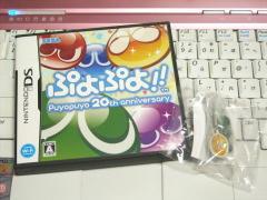 blog20110717_2