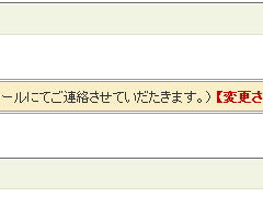 blog20110719_1