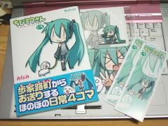 blog20110917_2