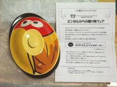 blog20111001_2