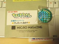 blog20111028_3