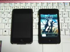 blog20111030_1