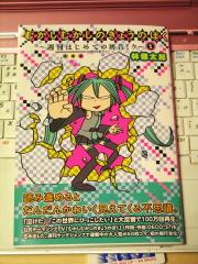blog20111119_2