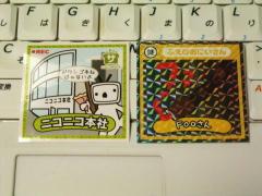 blog20111126_3