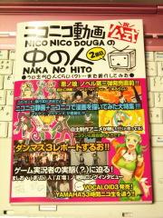 blog20111129_1