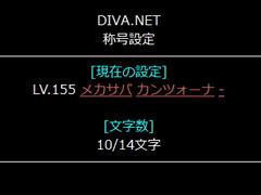 blog20111210_1