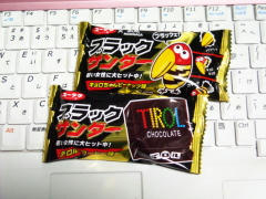 blog20111225_1
